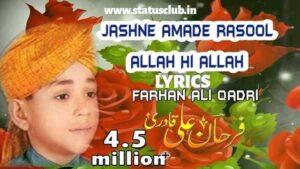 jashn-e-amad-e-rasool-lyrics