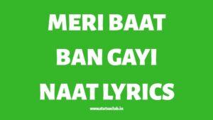 meri-baat-ban-gayi-naat-lyrics