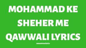 mohammad-ke-sheher-me-qawwali-lyrics