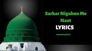 sarkar-nigahon-me-naat-lyrics