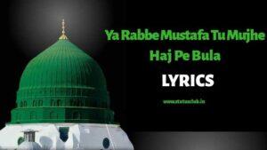 ya-rabbe-mustafa-tu-mujhe-hajj-pe-bula-lyrics