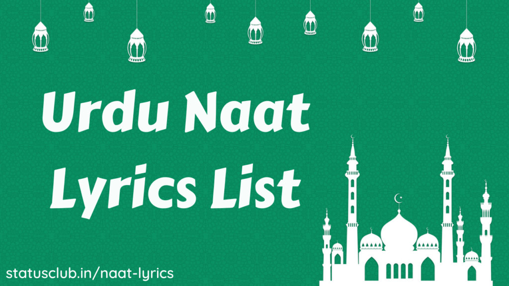 Urdu Naat Lyrics List