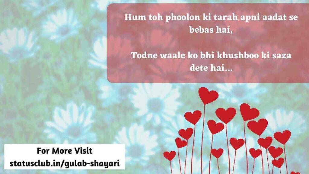 love  shayari in hindi for her