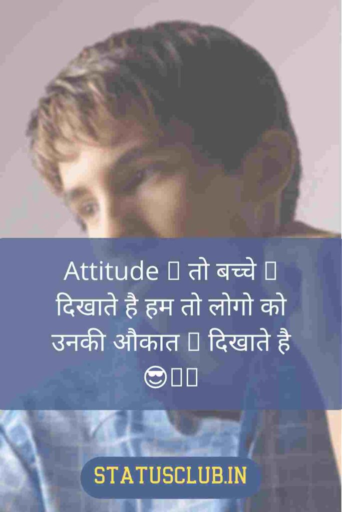 long attitude status for girls