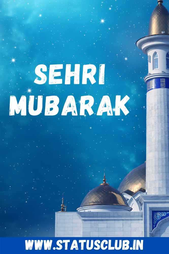 Sehri images Wishes Free Download