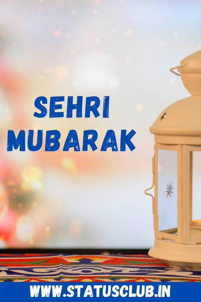 Sehri Mubarak Image Wishes for Instagram