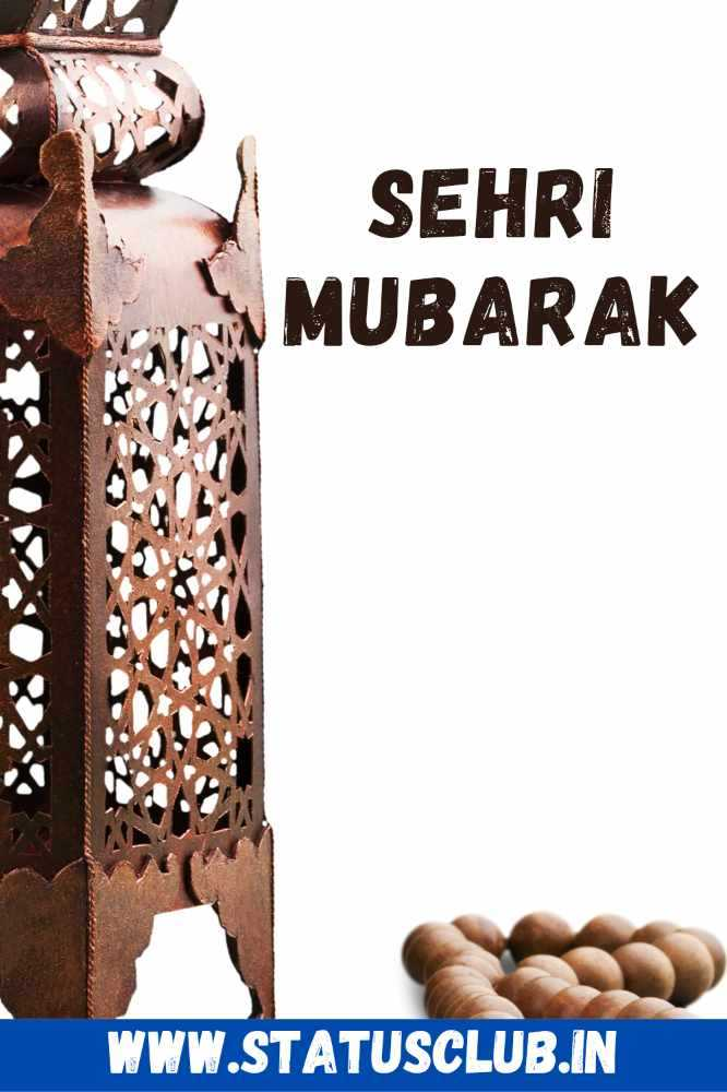 Shri Mubarak 2021 Download