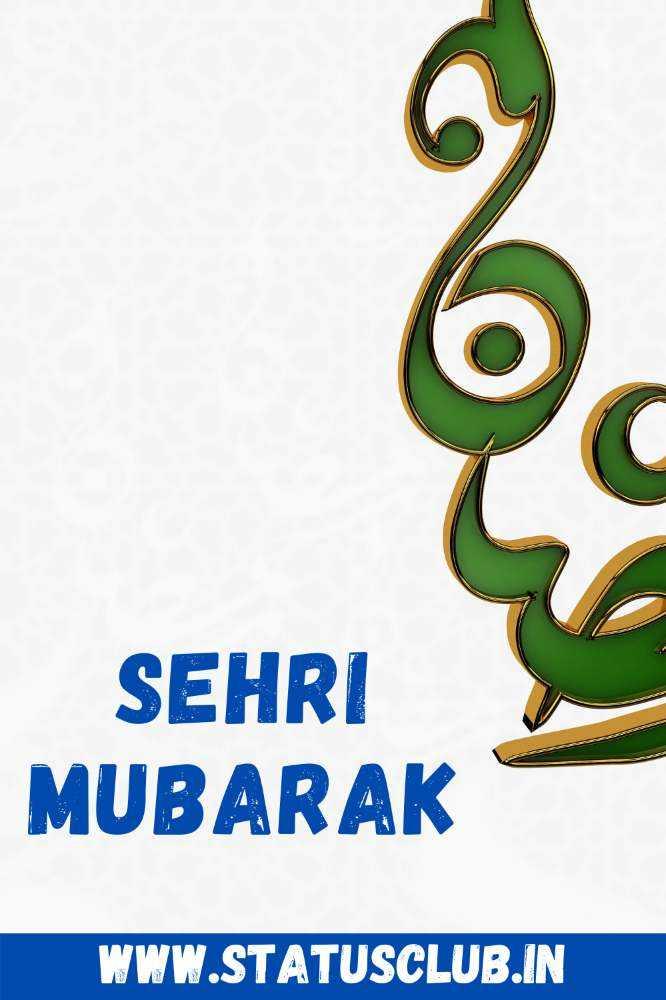 Sehri Mubarak HD Image 2021 Download