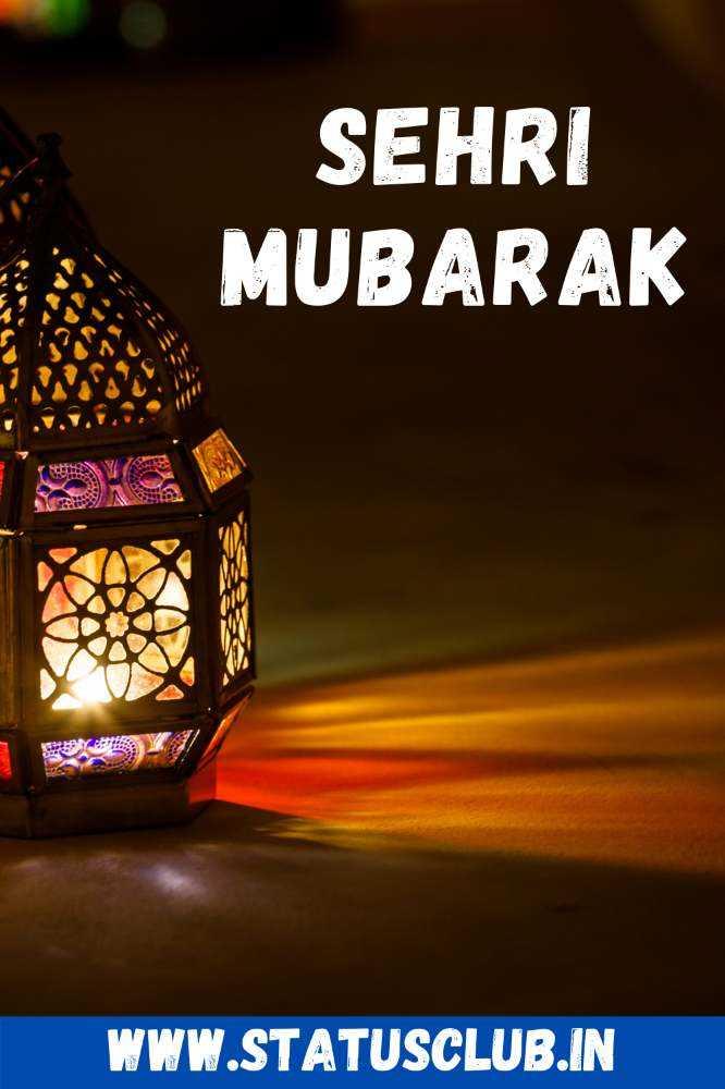 Sehri Mubarak Images Free Download