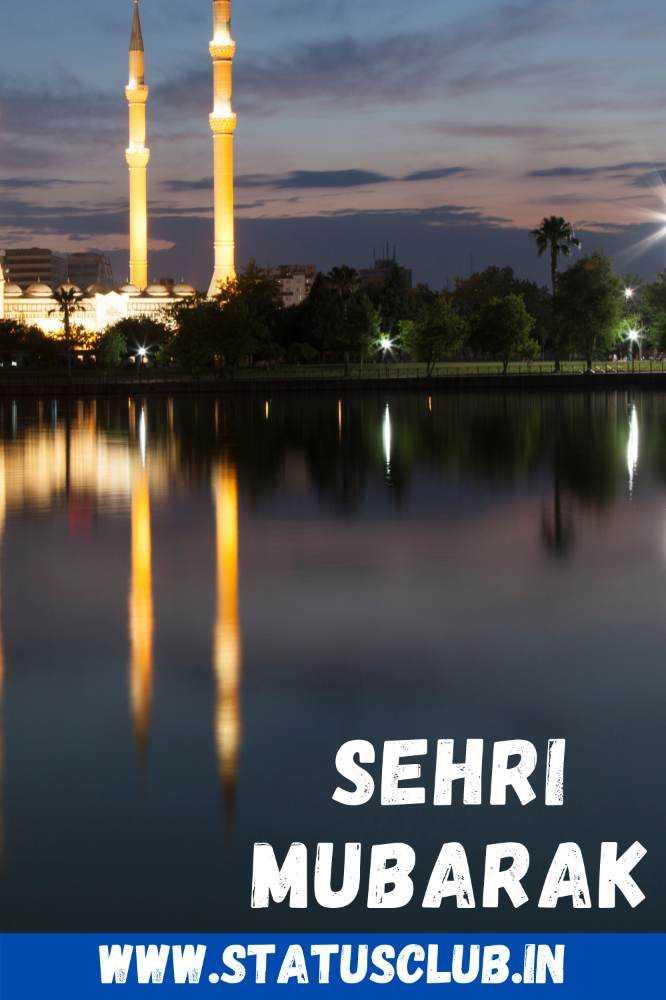 Ramadan Sehri Mubarak images Download 2021