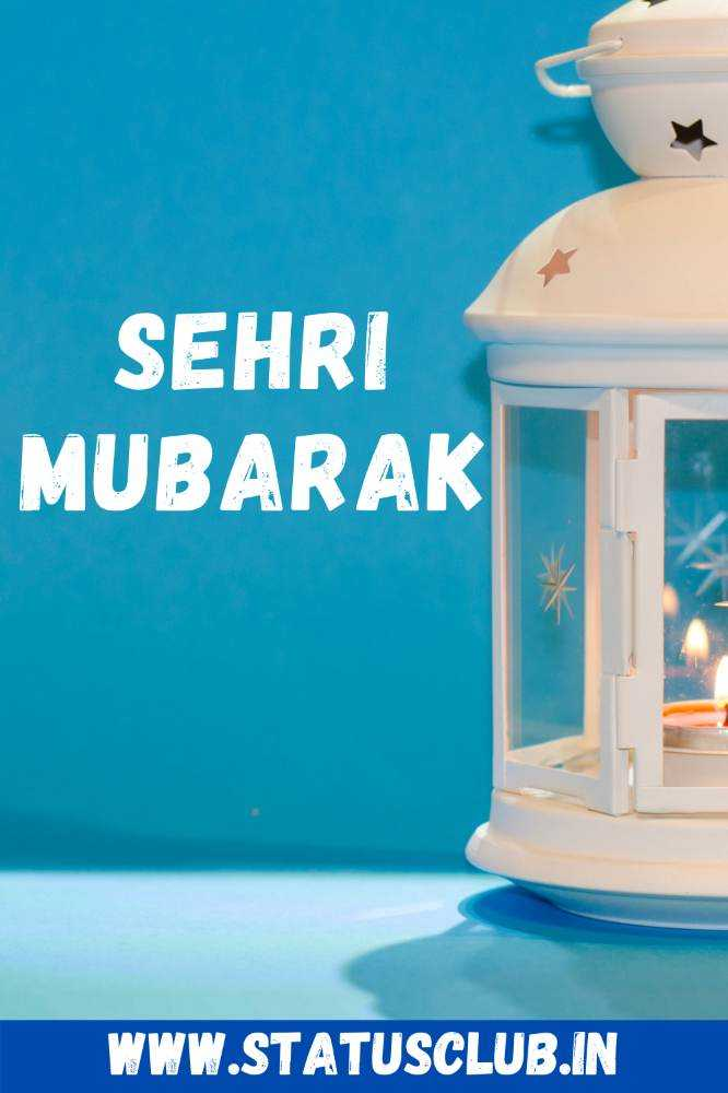 Sehri Mubarak HD Images 2021