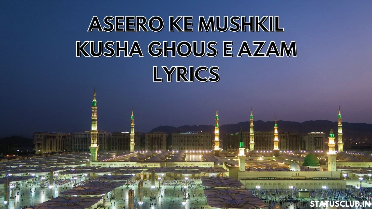 Aseero Ke Mushkil Kusha Ghous e Azam Lyrics