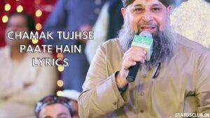 Chamak Tujhse Paate Hain Lyrics