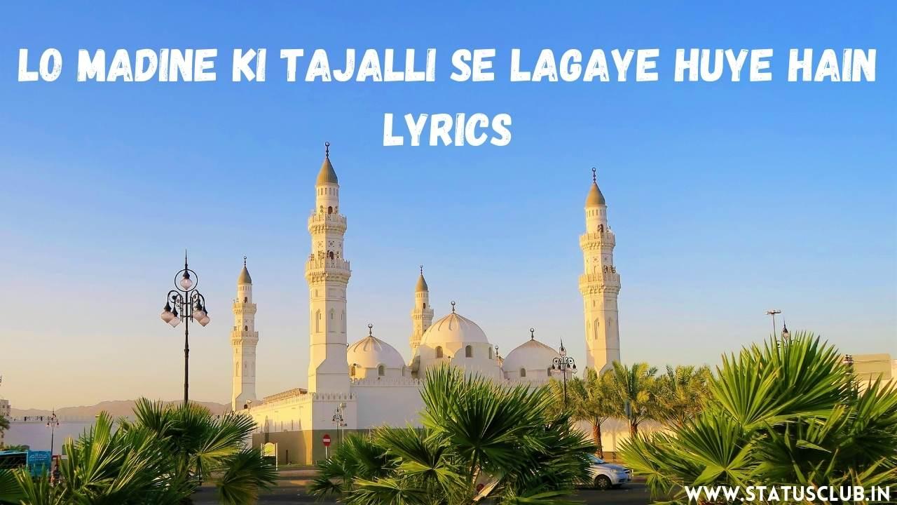 Lo Madine Ki Tajalli Se Lagaye Huye Hain Lyrics