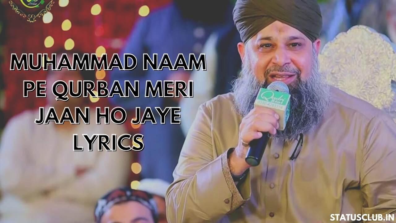 Muhammad Naam Pe Qurban Meri Jaan Ho Jaye Lyrics