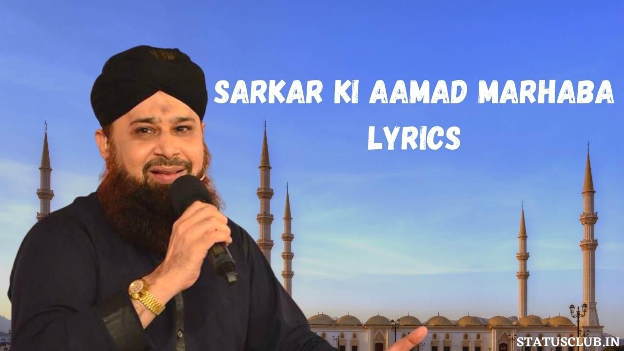 Sarkar Ki Aamad Marhaba Lyrics