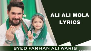 Ali Ali Mola Lyrics
