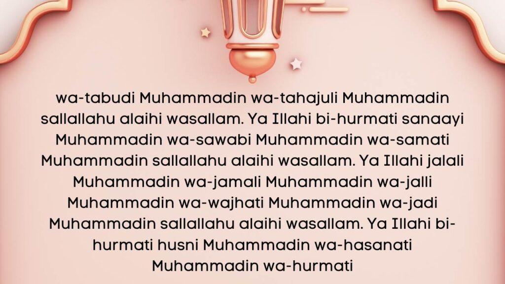 Darood Muqadas in English Image 2