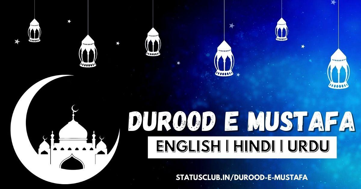 Durood E Mustafa