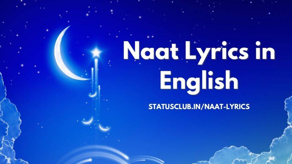 Naat Lyrics in English