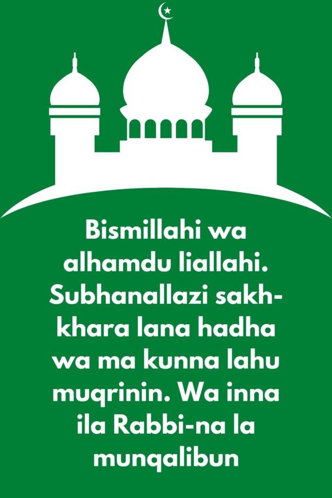 Safar Ki Dua in English Image